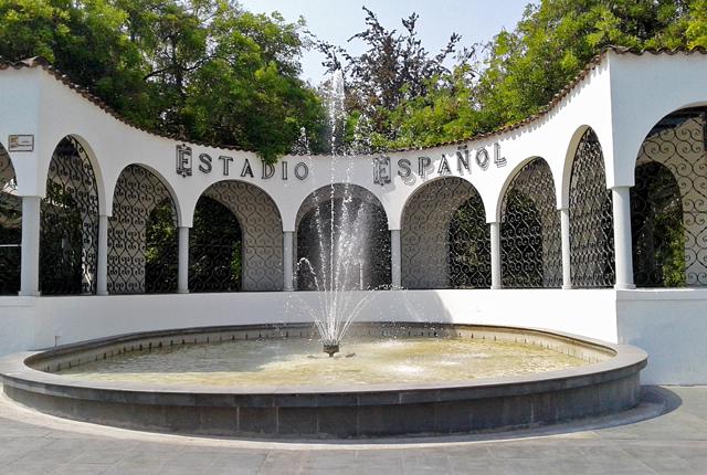 El Estadio Español de Las Condes