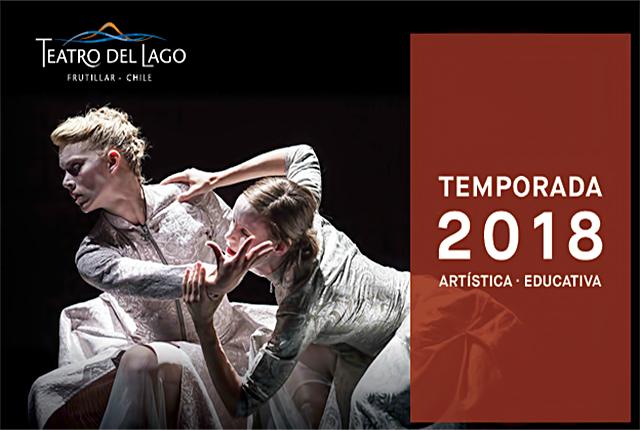 Actividades artísticas en el Teatro del Lago de Frutillar